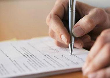 hodatajstvo-o-perekvalifikacii-stati-v-sude