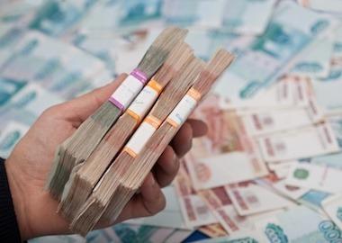 nezakonnaya-bankovskaya-deyatelnost-vidy-priznaki-i-otvetstvennost
