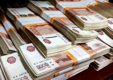 Обналичивание денег и виды ответственности